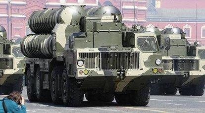 La Grèce veut convertir le système de défense aérienne S-300PMU-1 en S-300PMU-2