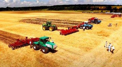 Reforma agrária na Ucrânia: vender tudo e pan ...