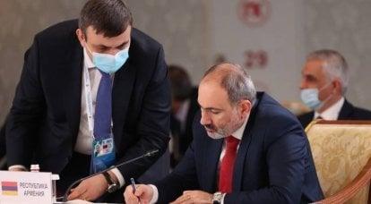 """""""Sie haben falsch berichtet"""": Pashinyan entschuldigt sich wegen der Worte über den russischen Iskander OTRK"""
