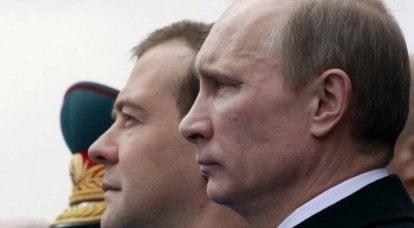 俄罗斯政府不再需要伟大的战争。