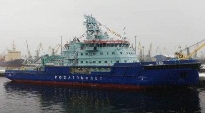 "Diesel-electric icebreaker ""Ob"" transferred to the customer"