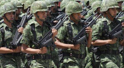 Industrie de la défense mexicaine