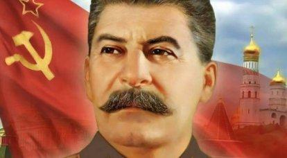 Mythes d'après-guerre sur Staline