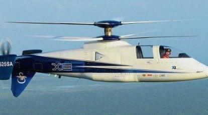 西科斯基X2在直升机中创造了新的速度记录