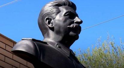 Prensa polaca: Stalin en 1939 adivinó fácilmente que Francia y Gran Bretaña no ayudarían a Polonia