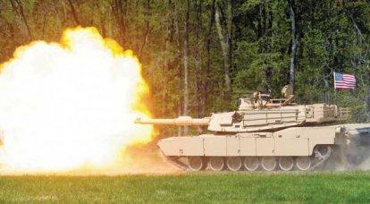 「C」と「D」の文字。 M1エイブラムス戦車の現在および将来の近代化