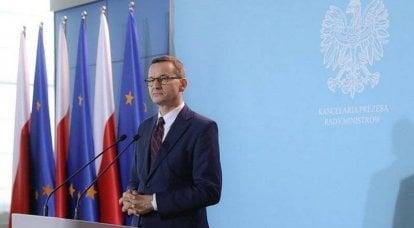 """폴란드 판은 정부 컴퓨터에 대한 """"러시아 사이버 공격""""에 대한 당국의 성명을 부인했습니다."""
