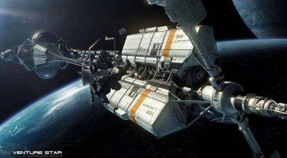 Gli scienziati hanno condiviso le prospettive dei voli interstellari