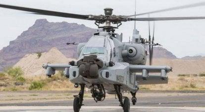 Força Aérea Indiana recebeu os últimos cinco helicópteros AH-64E Apache Guardian