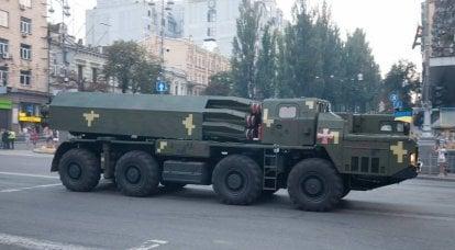 """MLRS """"Vilha"""". Versione ucraina di Tornado-S"""