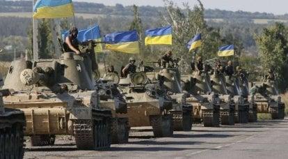 Nuevas armas para Ucrania: ¿cuento de hadas o realidad?