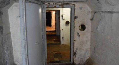भूमिगत बंकर। एक यात्रा की कहानी। भाग दो