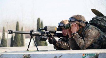 狙击手榴弹发射器Norinco LG5