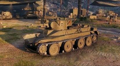 टैंक विकास: वर्ग विलुप्ति