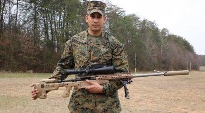 新スナイパーライフルMk13モッズ7ロングレンジスナイパーライフル。 アメリカ海兵隊