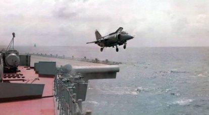 空母巡洋艦とYak-38:遡及的分析と教訓