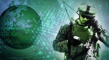 美国军事创新。 基础设施和项目