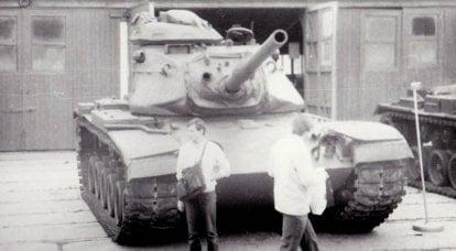 """""""Tank endüstrisi bülteni."""" """"Gizli"""" olarak sınıflandırılan tank teknolojisi"""