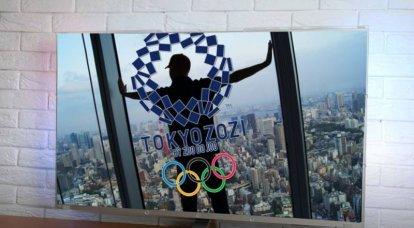 """Kırımlar, IOC'nin yarımadadaki Olimpiyatların İnternet yayınlarının yasaklanması konusundaki tutumunu """"açıkladı"""""""