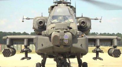 Suriye'de: İsrail Hava Kuvvetleri helikopterleri Kuneitra eyaletinde grev yaptı
