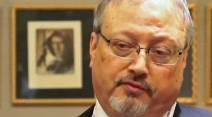 アメリカのメディア:ジャーナリストのカショギを殺害したXNUMX人のサウジアラビア人がアメリカで軍事問題を研究した