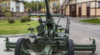 """关于武器的故事。 高射炮""""博福斯""""40-mm L60"""