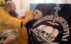 Orthodoxy declared outlaw. Next will be the Motherland