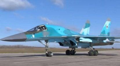 Habarovsk Bölgesi'ndeki Su-34'ün düşüşüyle ilgili veriler doğrulandı