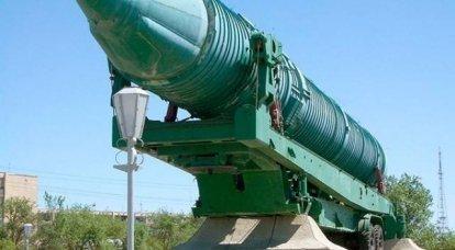 大陸間ロケット15  -  015とのロケット複合機100P15 MR UR-15