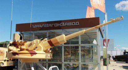 Base per Baikal. Progetti nazionali ed esteri di veicoli blindati