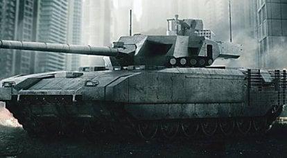 "Uzun tasmalı ""Armata"""