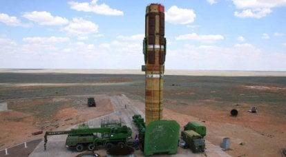ICBM'lerin fırlatma araçlarına dönüştürülmesi. Sorunlar ve Beklentiler