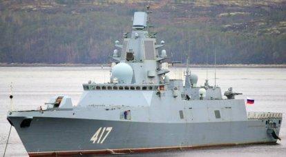 रूसी नौसेना की विकास रणनीति पर