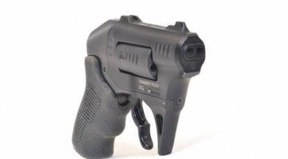 双管左轮手枪S333 Thunderstruck