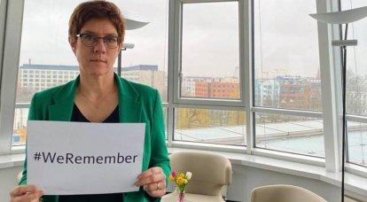 """""""권력은 있지만 당신의 것이 아니다"""": 마리아 자하로바는 독일 국방부 장관에게 """"강력한 입장에서""""러시아 연방과 대화 할 필요가 있다고 답했다."""