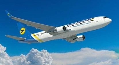 """Ucraina: la Francia ci ha invitato ad analizzare i dati delle """"scatole nere"""" di un Boeing abbattuto sull'Iran"""