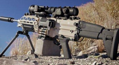 """""""Para substituir o FN Minimi"""": a Bélgica desenvolveu uma nova metralhadora leve """"ultraleve"""" FN Herstal"""