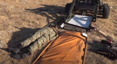 机器人二重奏:在土耳其展示了一种疏散伤员的特殊方法