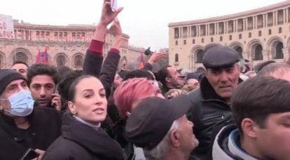 """""""Armenien ohne Pashinyan"""": In Eriwan findet eine groß angelegte Kundgebung zum Rücktritt des Premierministers statt"""