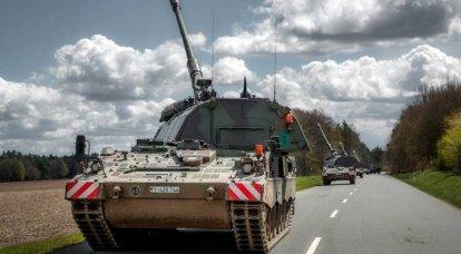 Zustand und Perspektiven der Artillerie der Bundeswehr