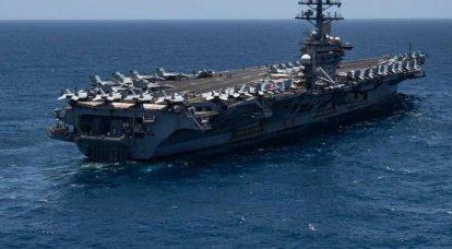 Sohu: China hat keine Angst vor US-Flugzeugträgern, und Amerika wird die Antwort auf chinesische Raketen finden