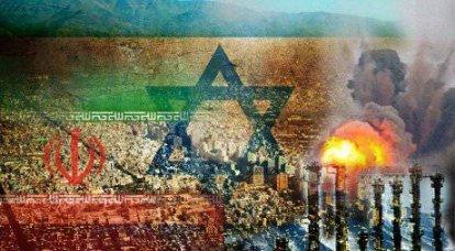 Iran vs. Israel
