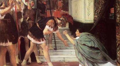 근위병. 로마 황제의 창조자