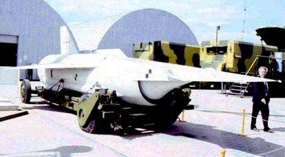 """हाइपरसोनिक क्रूज मिसाइल एक्स -90 """"कोअला""""। इन्फ़ोग्राफ़िक्स"""