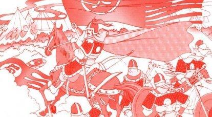 China and Mongols. Iron empire
