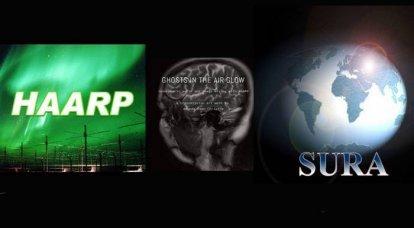 HAARP vs. Russian Sura Project