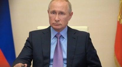 ウラジミール・プーチン大統領はXNUMX月の布告の実施を求めた