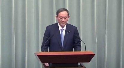 """Yeni Japonya Başbakanı, """"Kuzey Toprakları"""" nın kaderine bir son vermek istiyor"""