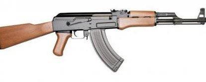 Militaire: AKM contre M-16