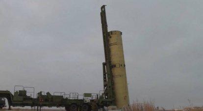 Kazakistan'da Rus Havacılık ve Uzay Kuvvetleri yeni bir füzeyi test etti